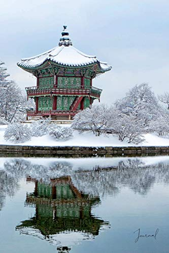 Great Features Of Journal: Gyeongbok Palace - Lined notebook, composition book, journal for school, ...