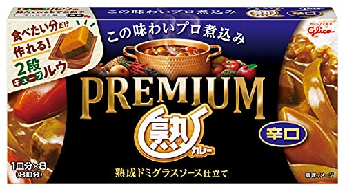 江崎グリコプレミアム熟カレー辛口160g×6個