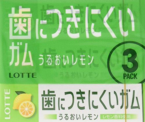ロッテ フリーゾーンガム<レモン> 3パック×10個