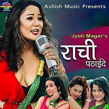 Rachi Pathaide