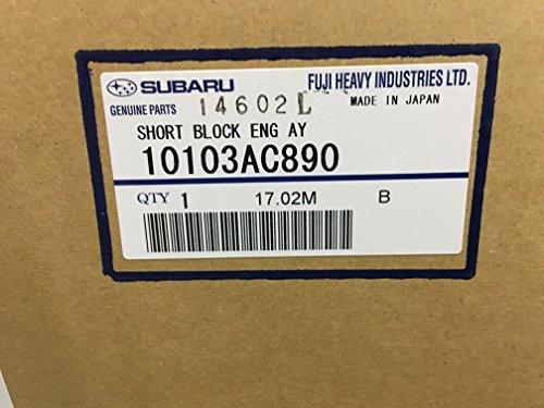Subaru Short Block Engine A
