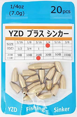 YZD ブラスシンカー 7g 1/4oz【20個 】