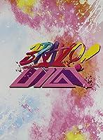 オプテンション - BRAVO! (2nd Mini Album) [韓国盤]