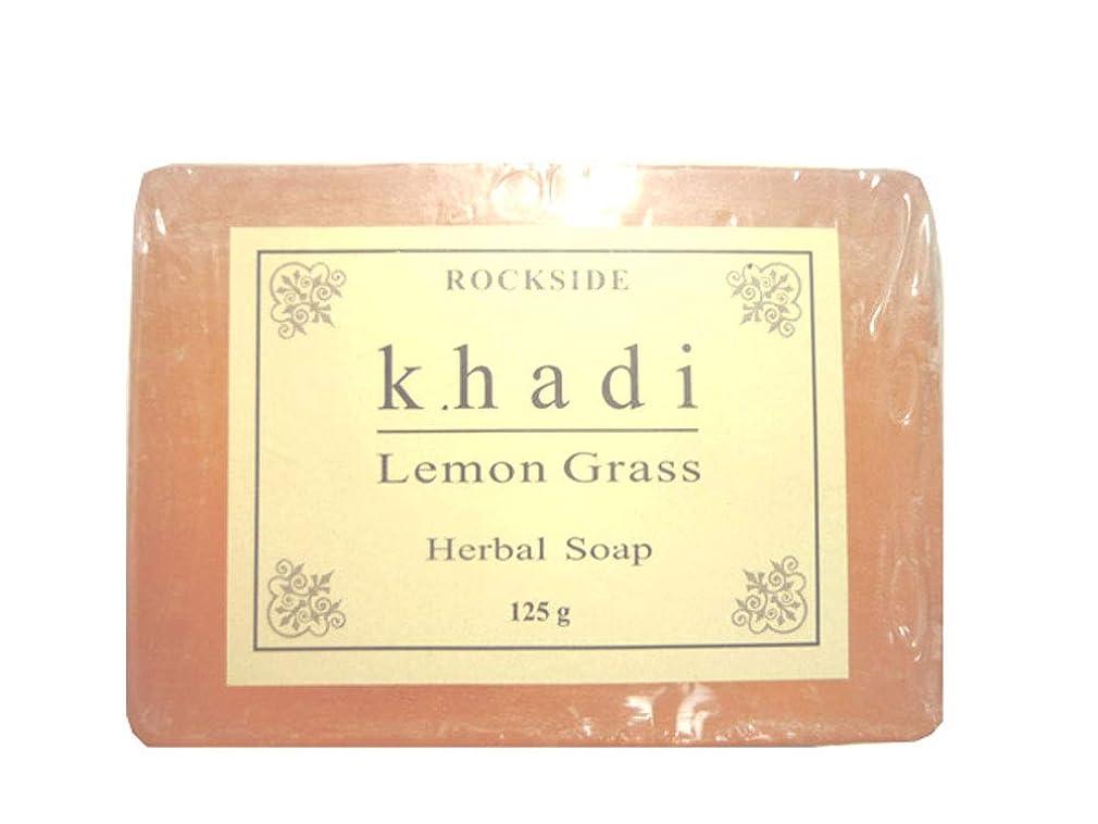 金銭的な恐竜航空機手作り  カーディ レモングラス ハーバルソープ Khadi Lemon Grass Herbal Soap