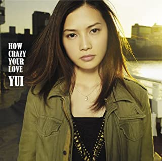 HOW CRAZY YOUR LOVE(初回生産限定盤)(DVD付)