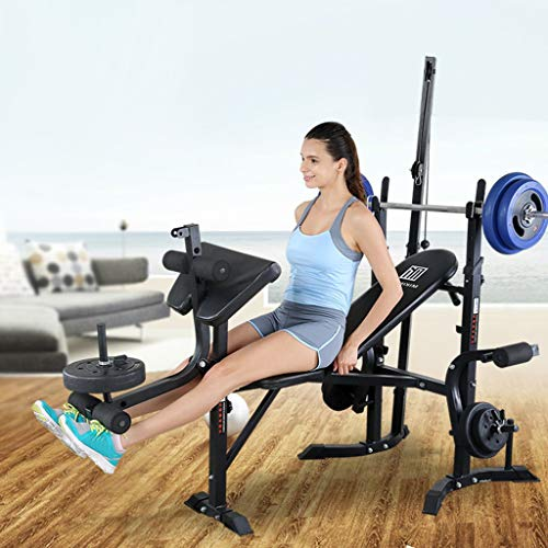 Multifunctional Weight Bench for Full Body Workout Exercise Adjustable Weight-lifting Bed with Squat Rack,Leg Extension,Preacher Curl,and Weight Storage(Not Include Barbells)