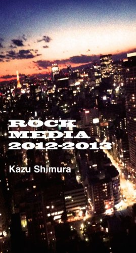 Rock Media 2012 - 2013: The Future Landscape of the Media Industry (English Edition)