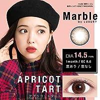 Marble by LUXURY 1month マーブル バイ ラグジュアリー1month アプリコットタルト (-2.75) 2箱セット