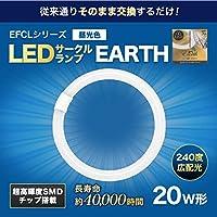 エコデバイス 20型LEDサークル管 アースシリーズ丸形LED蛍光灯 ホワイト EFCL20LED-ES/28N