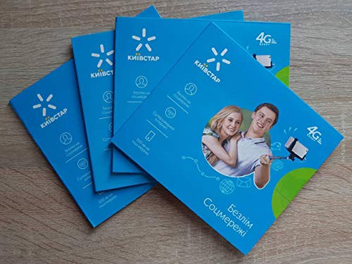 Ukraine Prepaid SIM Card Kyivstar 4G Cheap Roaming Worldwide Standard, Nano and Micro SIM