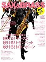 サックス&ブラス・マガジン volume.06(CD付き) (リットーミュージック・ムック)