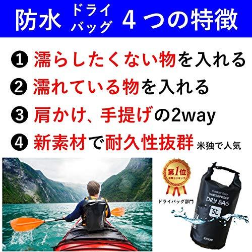 笑顔一番『防水ドライバッグ10L』