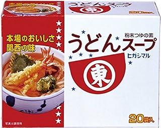 ヒガシマル醤油 うどんスープ 8g 20袋×3セット