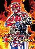 ファイヤーレオン 第2シーズン 4巻[DVD]