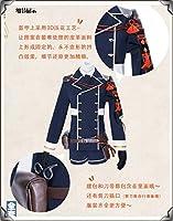 【即納】 コスプレ衣装 刀剣乱舞 とうらぶ 薬研藤四郎風 フルセットM