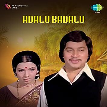 Adalu Badalu (Original Motion Picture Soundtrack)