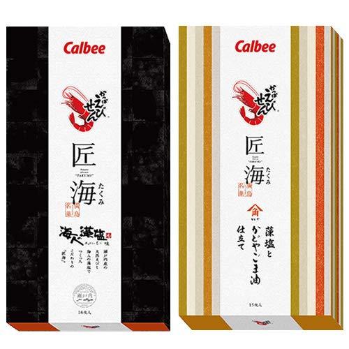 【送料無料】カルビー かっぱえびせん匠海 食べ比べ2箱セット