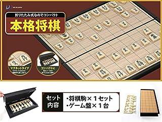 ウィキャン 本格将棋(マグネット式) WJ-9045