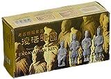 "StealStreet 20029 Kneeling Archer Terracotta Warriors Excavation Kit, 6"", Beige"
