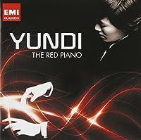 レッド・ピアノ(DVD付)