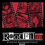 ルートフィルム オリジナルサウンドトラック
