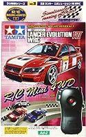 タミヤ ラジ4駆 ランサーEvo.VII WRC Ad-2