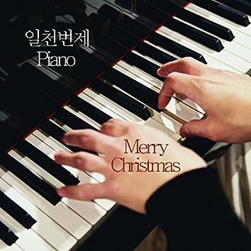 ATBOs Piano - Merry Christmas