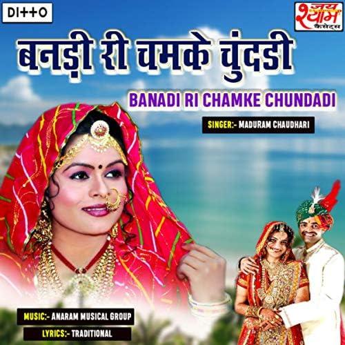 Maduram Chaudhary