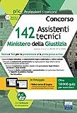 Concorso 142 Assistenti tecnici Ministero della Giustizia: Teoria e test per la preselezione e la prima prova scritta
