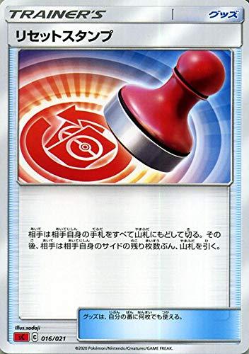 ポケモンカードゲーム剣盾 sC スターターセットVMAX リザードン リセットスタンプ ポケカ 拡張パック グッズ ※デッキではございません