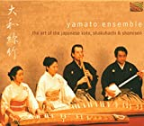 The Art of the Japanese Koto, Bamboo Flute and Shamisen...