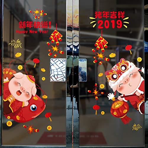 Neujahrsdekorationen, Neujahrsbilder, Neujahrsfest Fenster Fensteraufkleber Türpaste Neujahrssegen Fensterdekoration Wandpaste, Günstiges Jahr des Schweins, groß