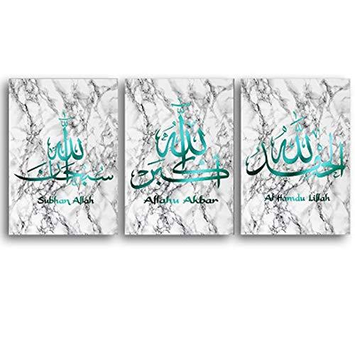 CUTMG (Impresiones de Arte) Mármol Verde nórdico Subhan Allah Alhamdulillah Art Arte islámico Lienzo Posters Sala de Estar Decoración de Ramadán (40x60cm) x2 Sin Marco