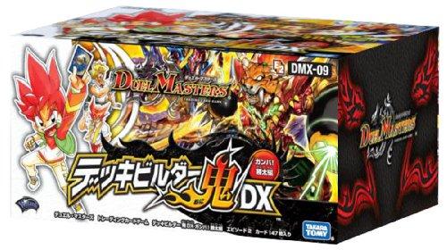 デュエル・マスターズTCG デッキビルダー鬼DX ガンバ!勝太編 DMX-09
