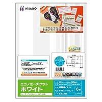 (まとめ買い) ヒサゴ プリント用紙 エコノミーチケット A4タテ 6面 20シート入 EBX04S 【×5】