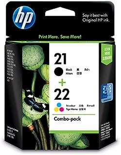 HP (21+22) CC630AA Black + Tri-Colour (C/M/Y/K) Twin-Pack Ink Cartridges