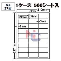 LDW27C(VP) ラベルシール/500シート/A4/27面付/62×31mm/マルチラベル/表示ラベル/マルチタイプラベル/バーコードラベル (LDW27C(VP) 1ケース 500シート入)