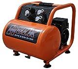 1.5 HP Quiet Portable Air Compressor, 125 PSI, 5 Gallon, HULK Silent Series, Model HP15P005SS by EMAX Compressor