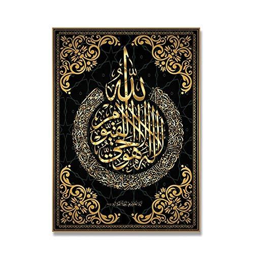 neivy Diamantmalerei Muslim Islamische Kalligraphie Arabischer Druck Wandkunst Pictur Home Decoration Raumdekor (Quadrat 40X60cm)