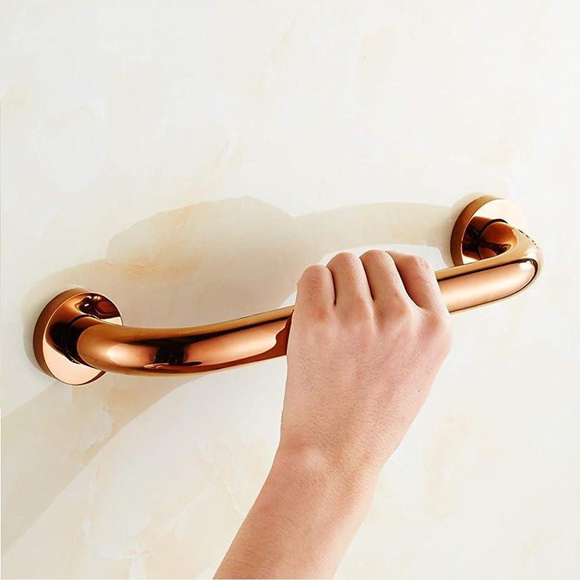 発症水平共産主義者固体真鍮グラブバー隠しマウント浴室ゴールデンバランスアシストバスグリップハンドレールシャワーグリップ隠し壁取り付け48センチ (Color : ROSE GOLD)