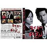 タイガー&ドラゴン 「三枚起請」の回 中古DVD [レンタル落ち] [DVD]