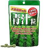 ユウキ製薬 スタンドパック 青汁粒 25-37日分 300粒