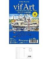 マルマン 絵手紙用ポストカード ヴィフアール細目 S144VC + 画材屋ドットコム ポストカードA