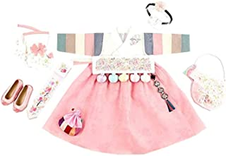 First Birthday Korean Hanbok Baby Girl Traditional Clothes Dress Dol Party Ivory Pastel