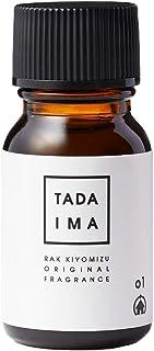TADAIMA-ただいま【アロマオイル】ブレンドオイル エッセンシャルオイル 精油 (01 smoky wood, 10ml) 日本製