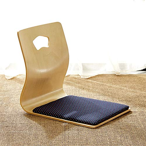 ZRRtables Tatami Floor Chair Bed Seat Dorm Japanese Legless Chair Zaisu Floor Seating For Japan Style Home Living Room Furniture