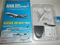 ANAウイングコレクション4 BOING737-700ER ANAビジネスジェット