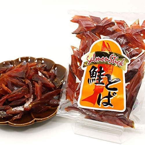鮭とば さけとば 115g ソフト ひと口 カット 北海道産 鮭トバ 皮なし 鮭とば 燻製 ソフト さけとば