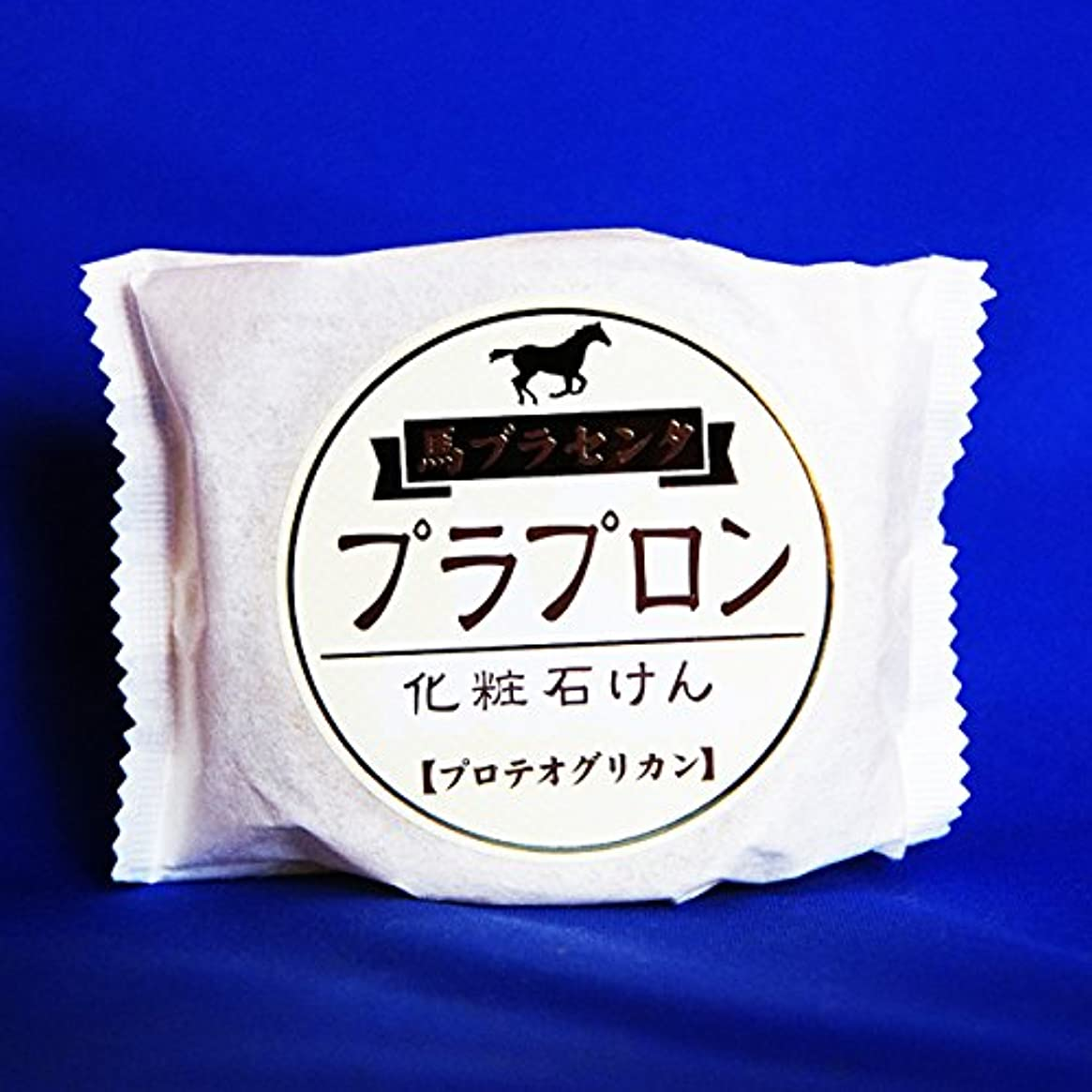 馬プラセンタ石鹸★プラプロン★プロテオグリカン配合