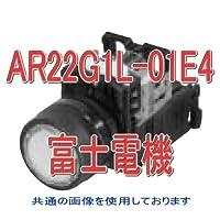 富士電機 AR22G1L-01E4R 丸フレームフルガード形照光押しボタンスイッチ (白熱) モメンタリ AC/DC24V (1b) (赤) NN